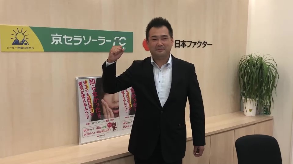サッカー 近藤 昭彦